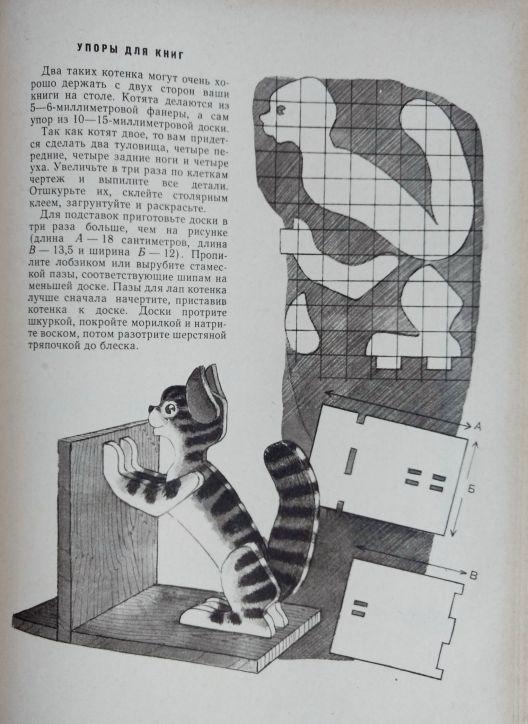Macskás könyvtámasz készítése